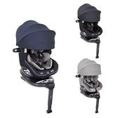 奇哥 Joie i-spin360™ 汽座0-4歲頂篷款-藍色/黑色/灰色【佳兒園婦幼館】