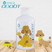 臭味滾-寵物食器洗滌液(狗)500ml