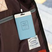 【BlueCat】PIE OF MOM瘋旅行仿皮革行李箱吊牌 名片卡套