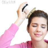 頭部按摩器電動全身小型針灸頭皮按摩儀爪家用迷你腦輕鬆梳「交換禮物」