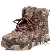 (百貨週年慶)冬季軍靴男特種兵羊毛靴軍勾戶外雪地靴男高筒迷彩作訓鞋保暖棉靴