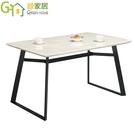 【綠家居】奧德 現代5尺雲紋石面餐桌(不含餐椅)
