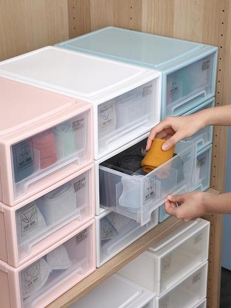 抽屜式內衣收納盒整理箱