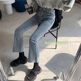 喇叭褲女 褲子女秋冬新款高腰顯瘦修身九分淺色牛仔褲直筒顯高喇叭褲 快速出貨