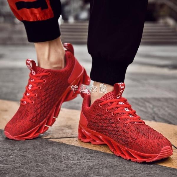 男鞋新款透氣刀鋒鞋潮流百搭運動鞋男休閒減震跑步鞋 快速出貨