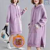 連帽T裙 大碼加絨衛衣新款冬裝氣質減齡蕾絲拼接連帽長款衛衣裙 - 古梵希