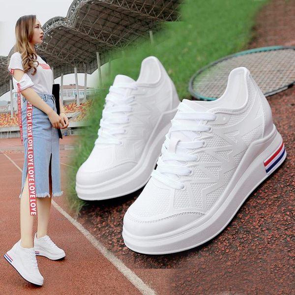 春季厚底內增高小白鞋女百搭夏季透氣網面休閒鞋 LQ5703『miss洛羽』
