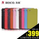 【現貨】HOCO 浩酷 Apple iPhone SE / 5 / 5S 手工真皮保護皮套 - 公爵系列