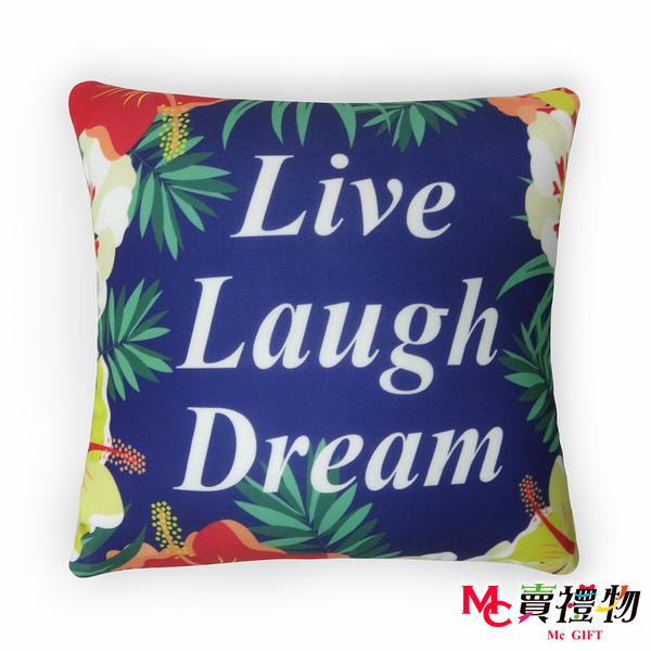 Mc賣禮物-MIT超微粒科技方形抱枕-Live, laugh, dream【P1033S】