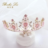 兒童頭飾 公主女童王冠水晶粉色髮箍冰雪奇緣艾莎生日演出飾品 BT10904【大尺碼女王】