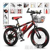 儿童自行车20寸6-7-8-9-10-11-12岁童车15男孩小学生变速山地单车MBS『潮流世家』