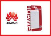 *全館免運*HUAWEI 華為 P9 原廠點紋透明保護殼 (台灣代理商-盒裝)