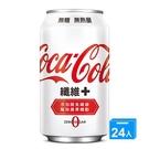可口可樂纖維+ 330ml x 24【愛買】