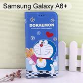 哆啦A夢皮套 [麵包] Samsung Galaxy A6+ (6吋) 小叮噹【正版授權】