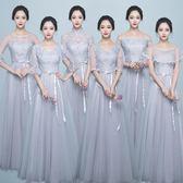 伴娘禮服韓式長款姐妹團伴娘服大碼顯瘦派對晚禮服連衣裙洋裝