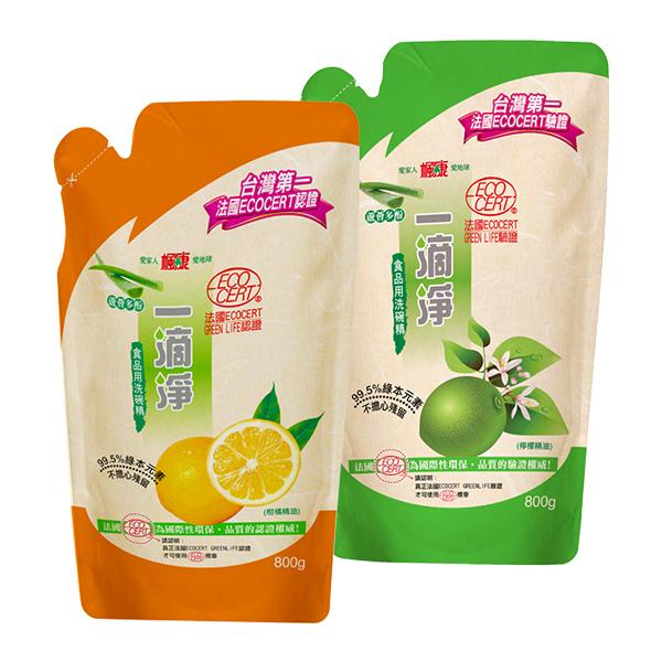 楓康一滴淨洗碗精補充包800g(柑橘 或 檸檬)