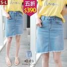 【五折價$390】糖罐子造型抽鬚裙襬刷色口袋單寧裙→藍 預購(S-L)【SS1966】