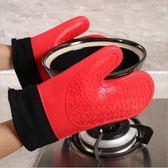 2只裝加厚烤箱烘焙防燙手套廚房專用耐高溫微波爐手套隔熱手套