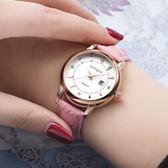 手錶 女士時尚潮流女錶防水休閒石英錶韓版簡約
