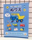 【震撼精品百貨】The Runabouts_RB工程車~三麗鷗工程車著色本/圖畫本#49278