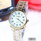 大數字老人手錶男士女士情侶手錶石英錶手錶中老年人鋼帶手錶 街頭布衣