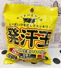 【震撼精品百貨】日本精品百貨~發汗功效型入浴球/入浴劑-黃#21599
