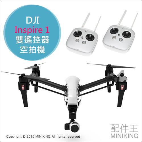 【配件王】 公司貨 DJI Inspire 1 空拍機 雙遙控器版 4K 高畫質 攝影機