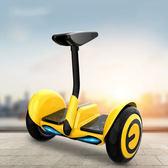 平衡車 電動自平衡車兒童成年10寸越野雙輪代步車小孩智慧體感車兩輪學生 夢藝家