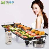 韓式家用電烤爐 無煙烤肉機電烤盤鐵板燒烤肉鍋 IGO