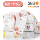 北歐風純棉包巾 紗布巾 推車蓋毯 寶寶包巾 嬰兒床單 嬰兒包巾 RA12001 好娃娃