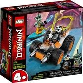 樂高 LEGO NINJAGO 旋風忍者 阿剛的極速跑車 71706 TOYeGO 玩具e哥