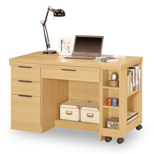書桌【時尚屋】[C7]達拉斯4尺多功能書桌C7-890-1免運費/免組裝/書桌