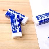 橡皮擦 擦布 擦子 修正 文具 白色 學生 辦公用品 2B橡皮擦【B003】生活家精品