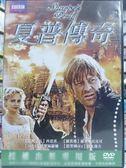 挖寶二手片-C04-022-正版DVD【夏普傳奇/雙碟】-西恩賓