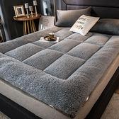 床墊 加厚羊羔絨床墊軟墊被床褥子加棉保暖冬季毛茸茸家用宿舍單人墊子【幸福小屋】