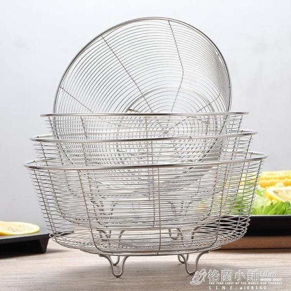 304不銹鋼瀝水籃廚房圓形洗菜盆水槽架篩子客廳家用水果籃收納筐ATF 雙十節特惠