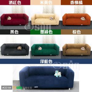 【Osun】厚棉絨溫暖柔順-3人座一體成型防蹣彈性沙發套黑色
