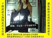 二手書博民逛書店中國新時代罕見2002 10Y203004