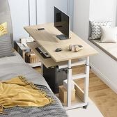 電腦桌 移動簡易家用書桌臥室床上懶人桌宿舍小桌子簡約學生床邊桌【快速出貨】