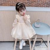 女童洋裝2021新款夏裝韓版洋氣兒童紗裙女寶寶公主裙子小童春裝 居家家生活館