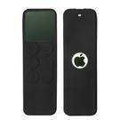 Apple TV 4代/APPLE TV 4K  遙控器矽膠保護套(黑色)
