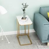 小桌子 大理石小茶幾現代簡約沙發邊櫃置物架角幾臥室床頭方桌子 時尚芭莎
