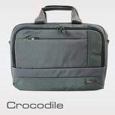 Crocodile Biz 3.0 系列單拉鍊橫式公事包 0104-07808