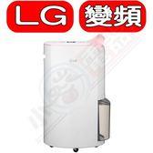 LG【MD171QPK1】除濕力17公升變頻除濕機除濕機取代RD171QSC1的新款