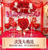 結婚慶用品地毯婚房佈置裝飾創意婚禮喜慶新房喜字浪漫臥室腳墊- LX  宜室家居
