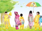 兒童雨衣幼兒園寶寶雨披小孩學生男童女童環保雨衣帶書包位【卡米優品】