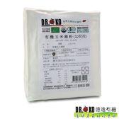 即期品 DR.OKO德逸 有機玉米澱粉(芶芡用) 300g/包 效期至2019.09.13 售完為止