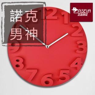 掛鐘 時尚3D數字掛鐘客廳現代創意靜音石英鐘現代簡約壁鐘歐式鐘錶【老闆訂錯價】