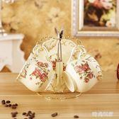 歐式咖啡杯套裝個性英式下午茶茶具家用陶瓷高檔茶杯   LY5646『時尚玩家』