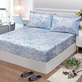 【FITNESS】精梳棉雙人床包+枕套三件組-花妍戀曲(藍)